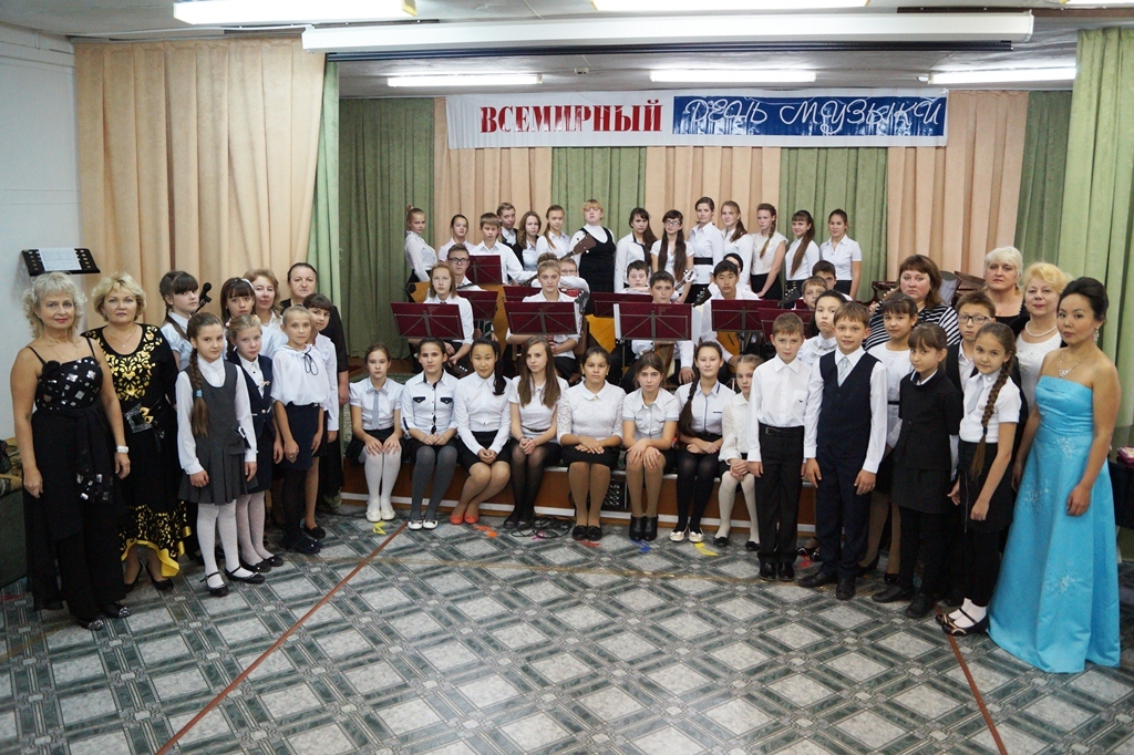 Участники всемирного дня музыки-ДШИ Ленск