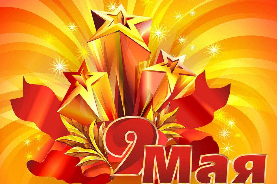 Праздничный концерт, посвященный Дню Победы в ДШИ п.Витим
