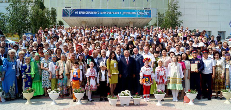 V Съезд Ассамблеи народов РС (Я)