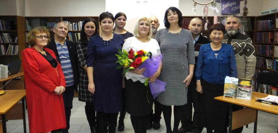 Вечер памяти Александра Яганова
