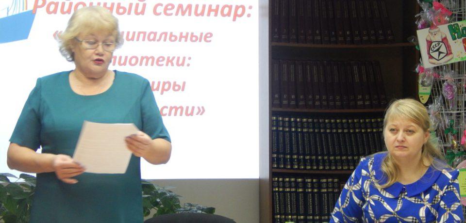 Муниципальные библиотеки Ленского района: ориентиры деятельности