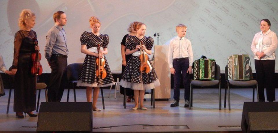 Музыкальный талант семьи