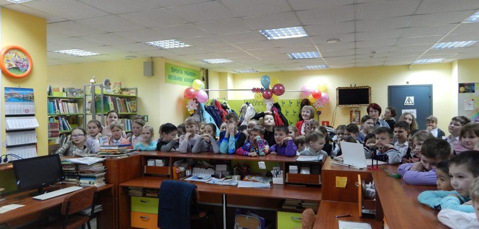 Дан старт 10-летию Детства в Российской Федерации