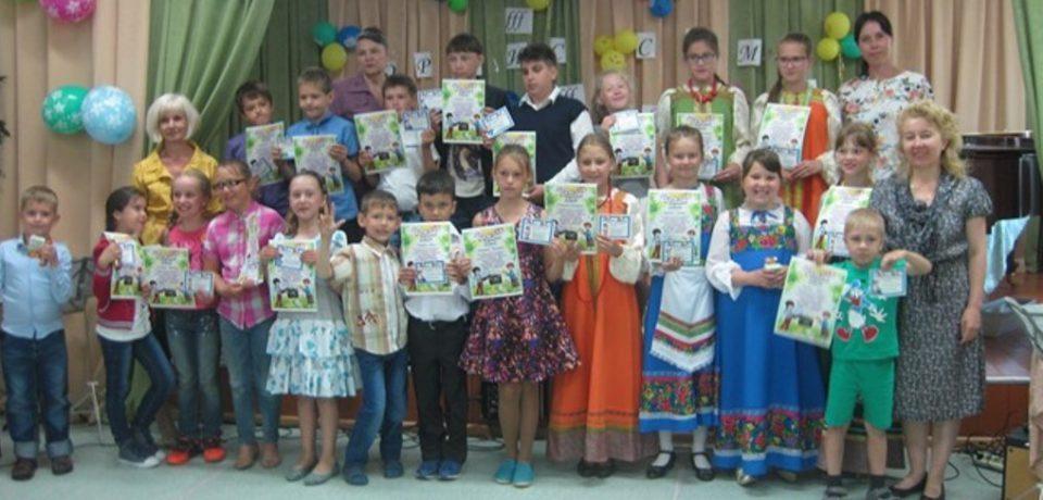 Отчёт о работе летней творческой школы «Фортиссимо» в рамках проекта «Музыка для всех» с дневным пребыванием детей на базе ДШИ города Ленска